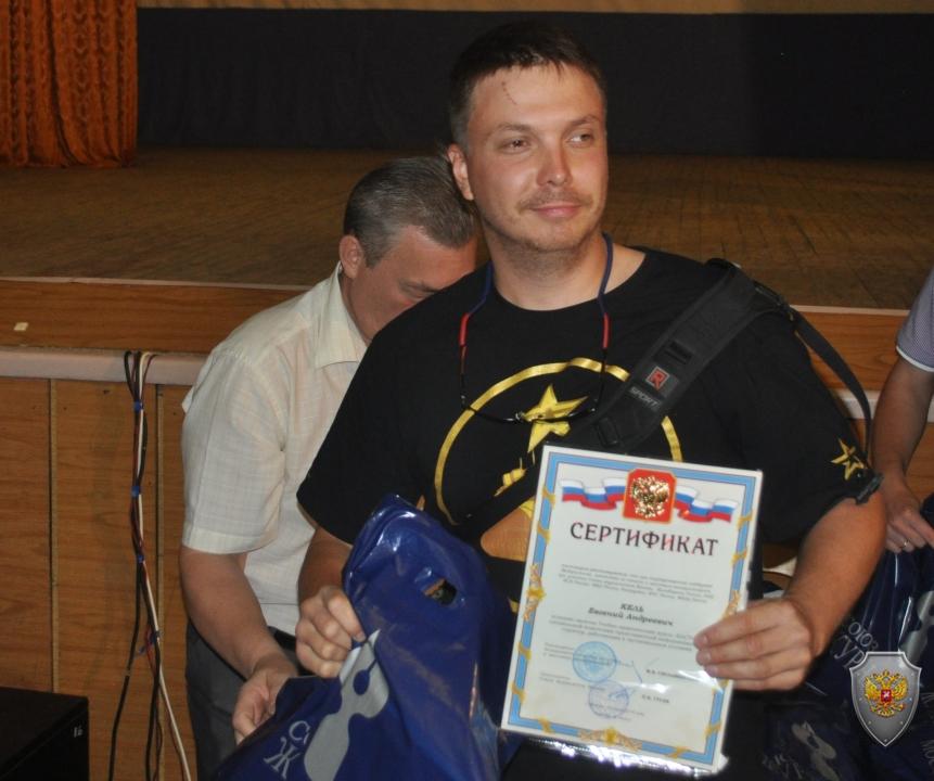 В Московской области завершились учебно-практические курсы для  журналистов «Бастион».