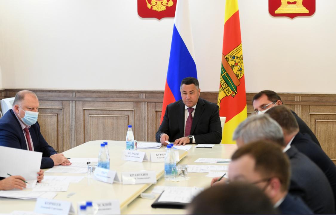 Состоялось заседание антитеррористической комиссии в Тверской области