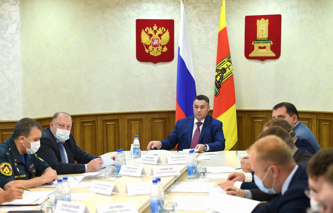 Обеспечение безопасности спортивных учреждений региона обсудили в Правительстве Тверской области