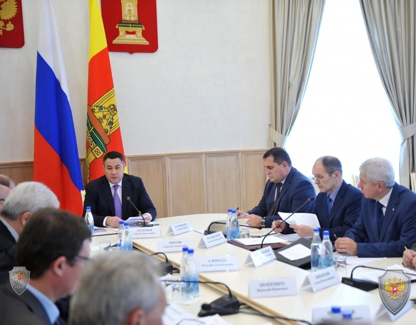 Губернатор Игорь Руденя провел заседание антитеррористической комиссии Тверской области