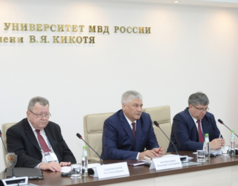 Прошла международная научно-практическая конференция по вопросам сотрудничества в противодействии экстремизму и терроризму