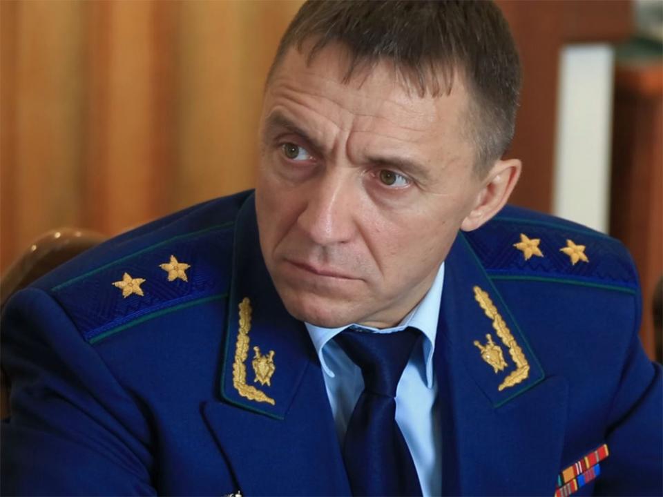 Прокурор Кемеровской области Бухтояров Павел Валерьевич