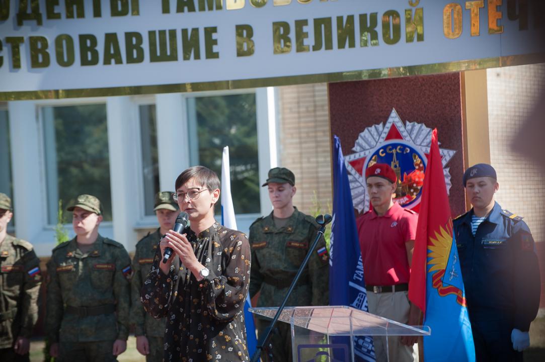 Выступление заместителя Председателя Тамбовской областной Думы Тен Ирины Геннадьевны