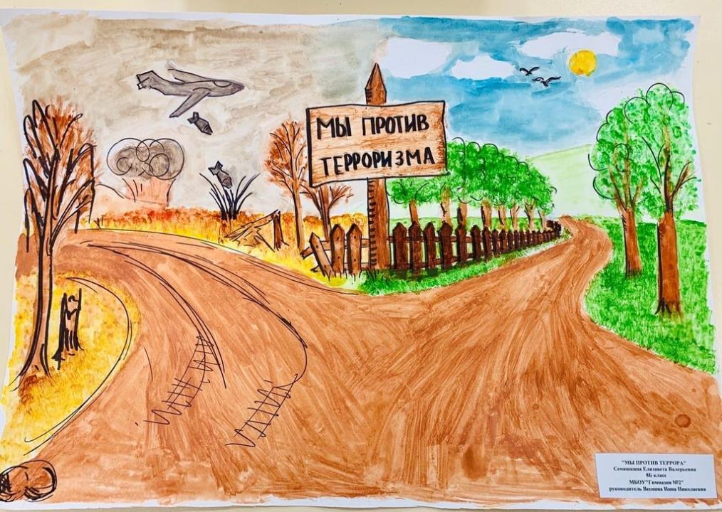 В Инте подвели итоги городского конкурса проектов «Мы против террора»