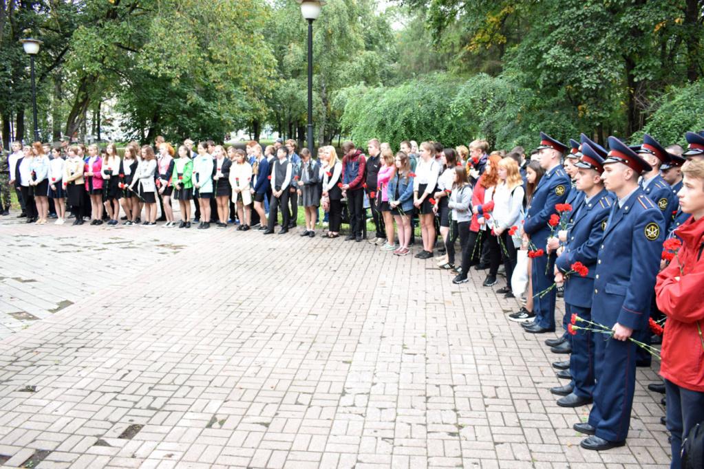 Открытие памятного мероприятия посвященного 3 сентября