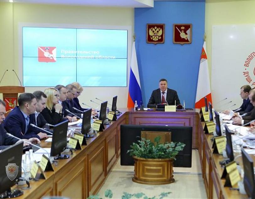 Совместное заседание антитеррористической комиссии Вологодской области и оперативного штаба в Вологодской области 2 марта 2018 года