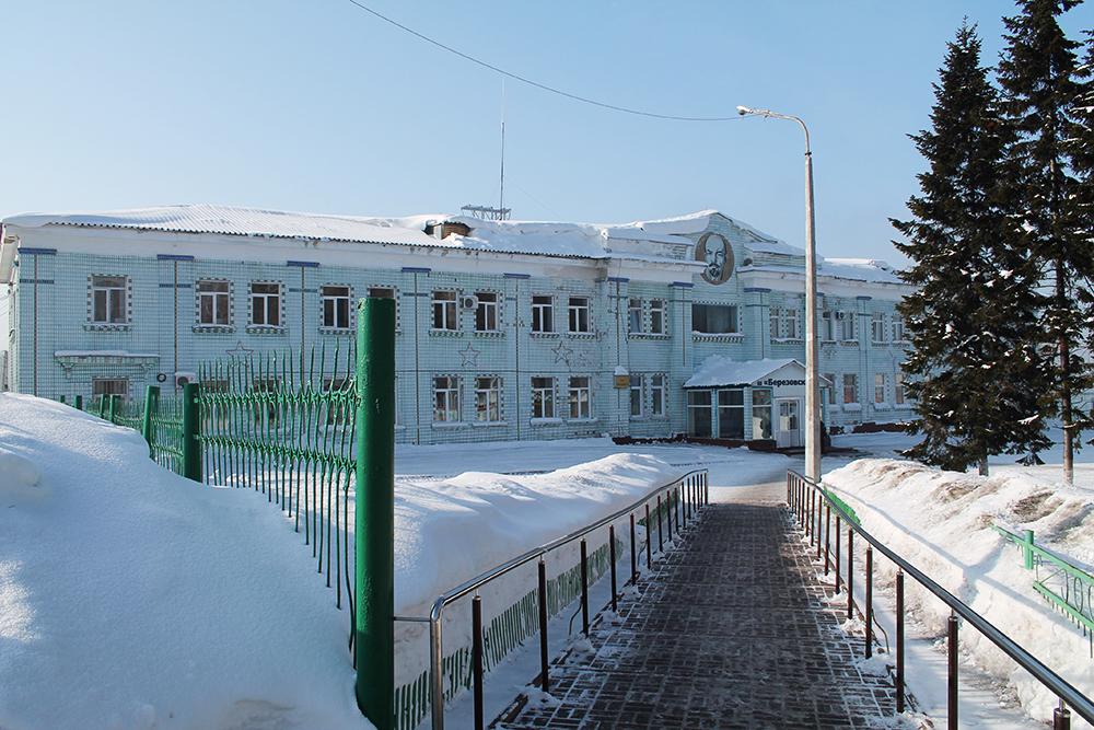 Здание АБК ООО «Шахта Берёзовская»