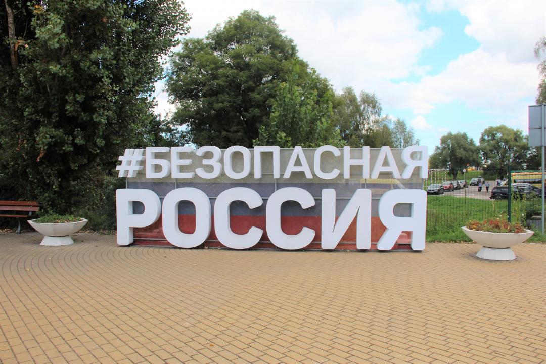 В Калининградской области прошли мероприятия, посвященные Дню солидарности в борьбе с терроризмом