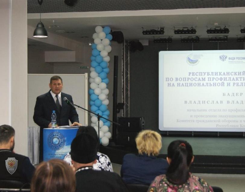 В Коми вопросы профилактики экстремизма решаются комплексно