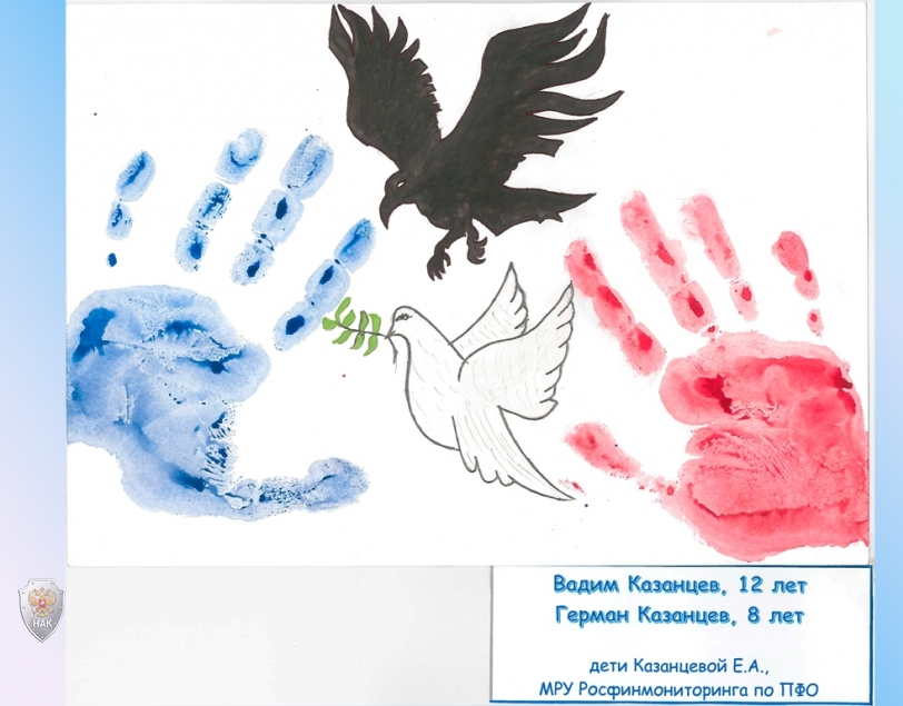 Герман Казанцев (Россия)