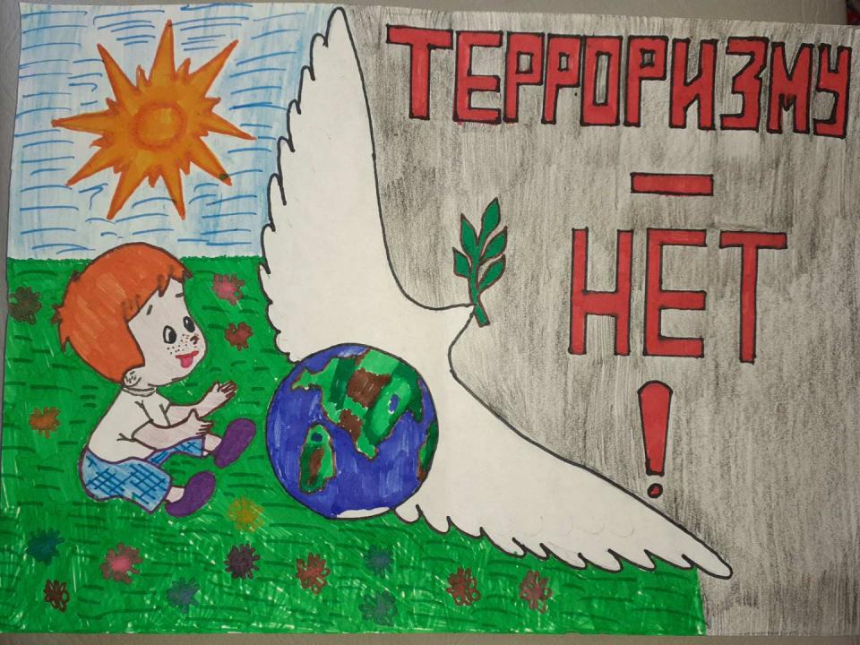 Подведены итоги Республиканского конкурса творческих работ «Мы против терроризма».