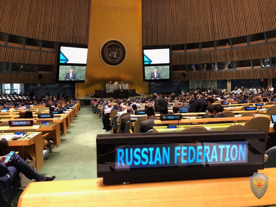 Выступление заместителя Директора ФСБ России – руководителя аппарата НАК И.Г.Сироткина на Конференции высокого уровня глав контртеррористических структур государств – членов ООН