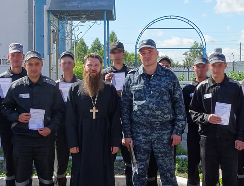 Более 180 осужденных ГУФСИН Кузбасса в июне 2020 года получили сертификаты государственного образца об окончании обучения на Православных Богословских курсах