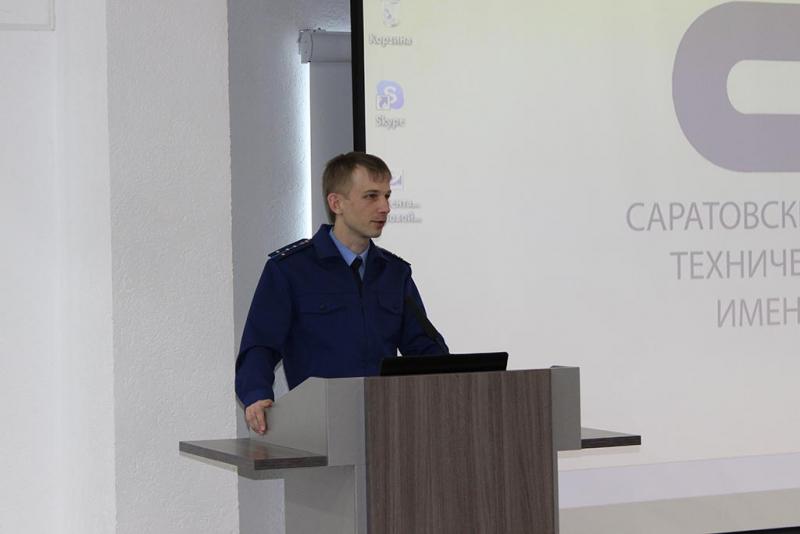 В Саратове прошла встреча со студентами политехнического института, посвященная профилактике молодежного экстремизма и терроризма