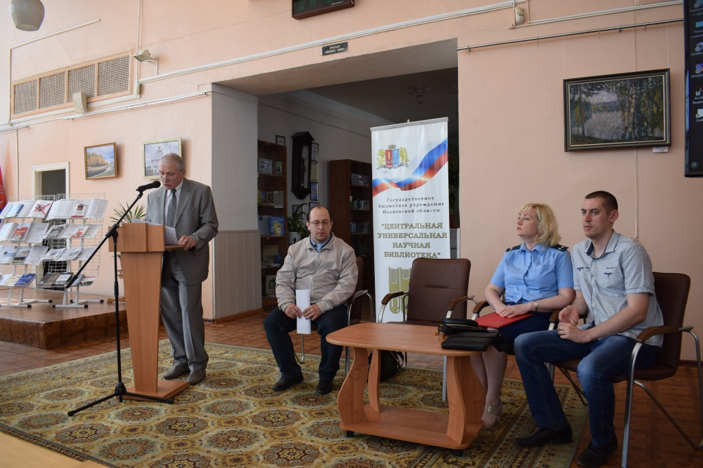Состоялась информационная встреча под названием «Терроризм. Как не стать жертвой?»