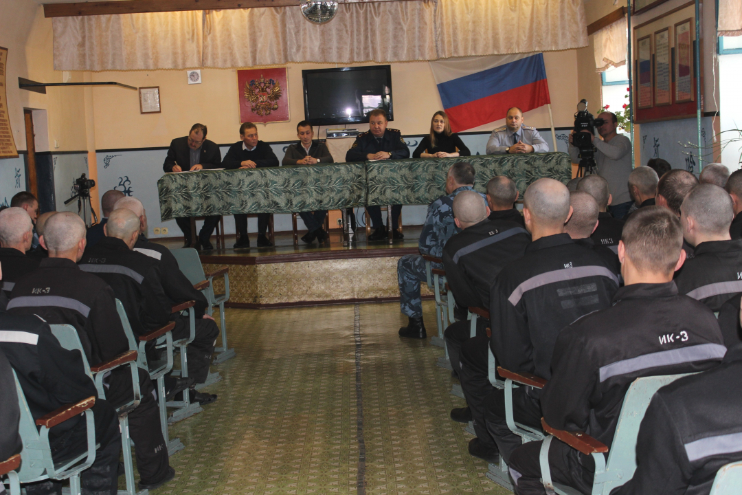 Специалисты окружной антитеррористической комиссии провели профилактическую работу с осужденными