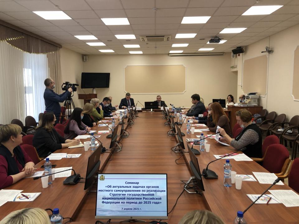 На межрегиональном семинаре в Архангельске эксперты обсуждают вопросы национальной политики