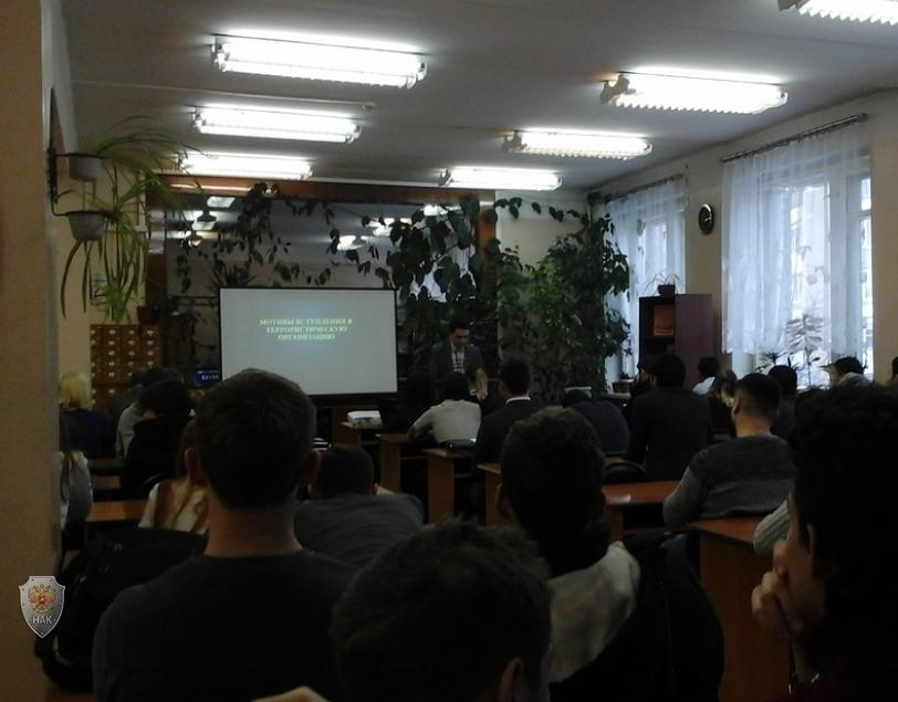 В Ивановской области прошел круглый стол на тему: «Терроризм – зло против человечества. Есть ли выход?»