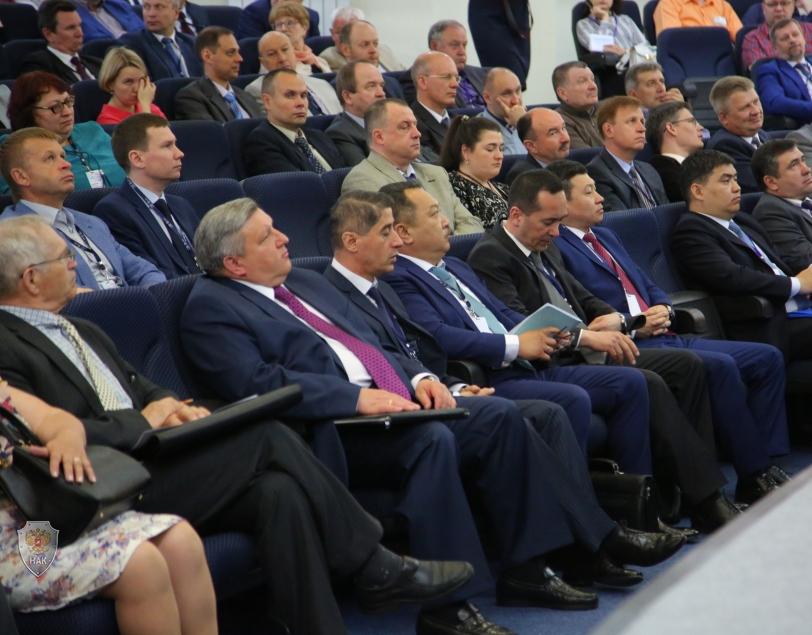 Пленарное заседание Всероссийской научно-практической конференции