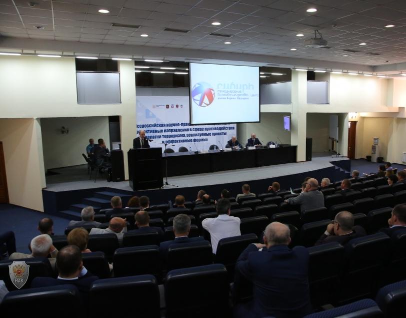 В Красноярске под эгидой Национального антитеррористического комитета проведена Всероссийская конференция по вопросам противодействия идеологии терроризма