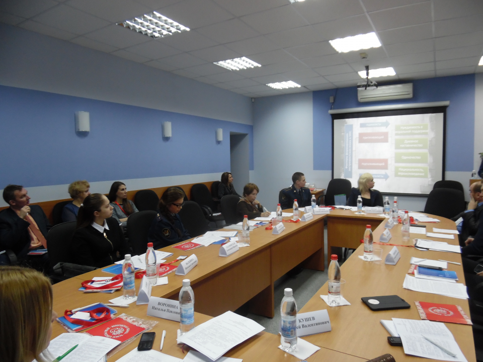 Региональная конференция на тему «Межнациональные отношения и гражданское общество: проблемы и перспективы» прошла в Вологде