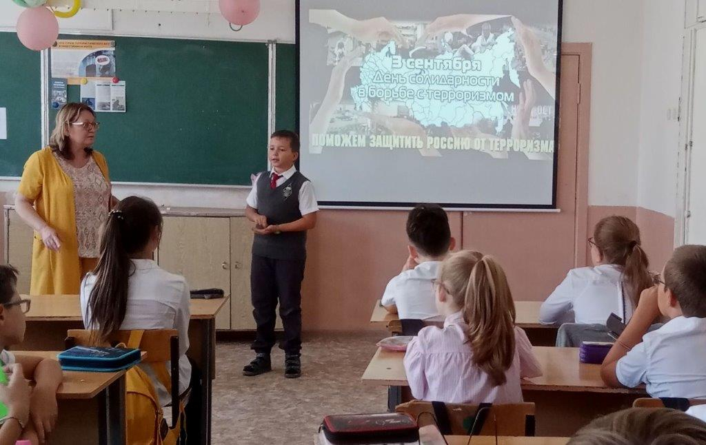 В Волгоградской области проведены мероприятия ко Дню солидарности в борьбе с терроризмом