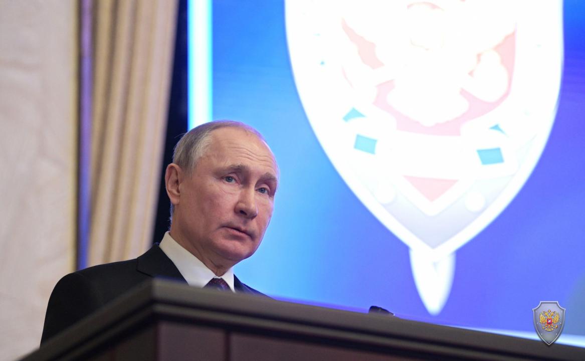 Выступление Президента Российской Федерации В.В. Путина на  заседании коллегии ФСБ