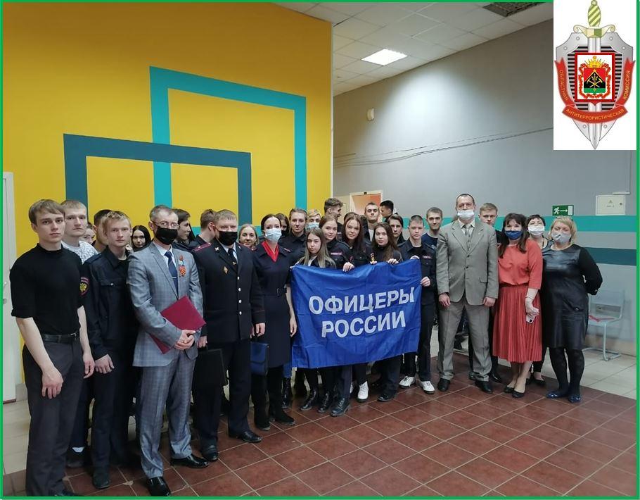 С кемеровскими студентами проведено мероприятие по противодействию идеологии терроризма