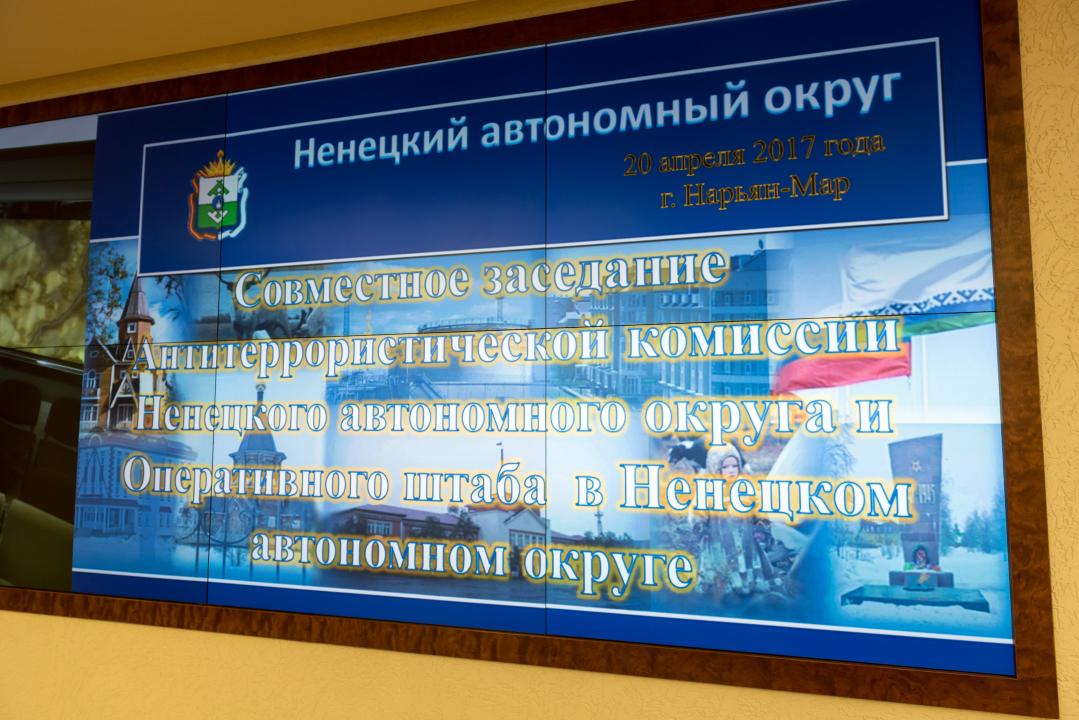 Открытие внеочередного совместного заседания Антитеррористической комиссии Ненецкого автономного округа и Оперативного штаба в Ненецком автономном округе