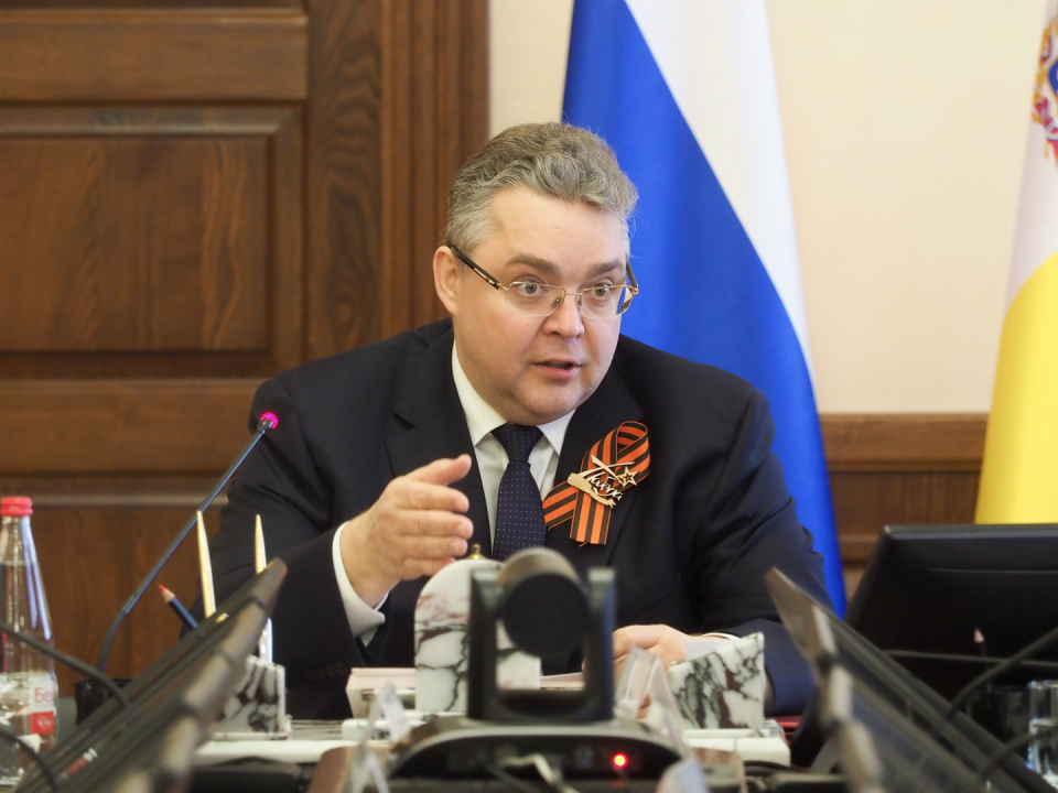 Состоялось первое в текущем году заседание краевой антитеррористической комиссии