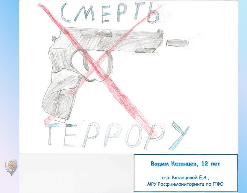 Вадим Казанцев (Россия)