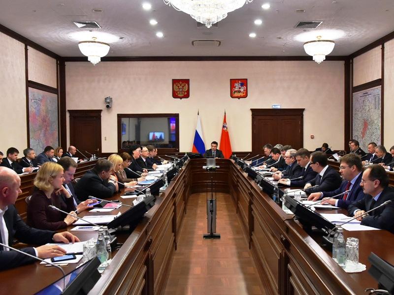 Члены АТК Московской области за обсуждением вопросов