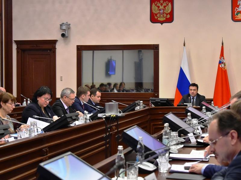 Члены АТК Московской области готовятся к прениям