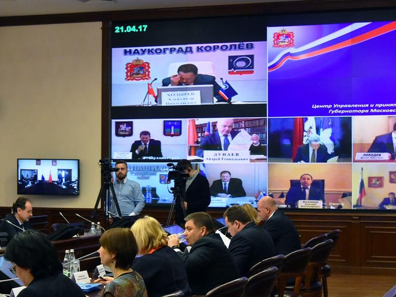 Заседание АТК Московской области проводилось в режиме видеоконференц-связи