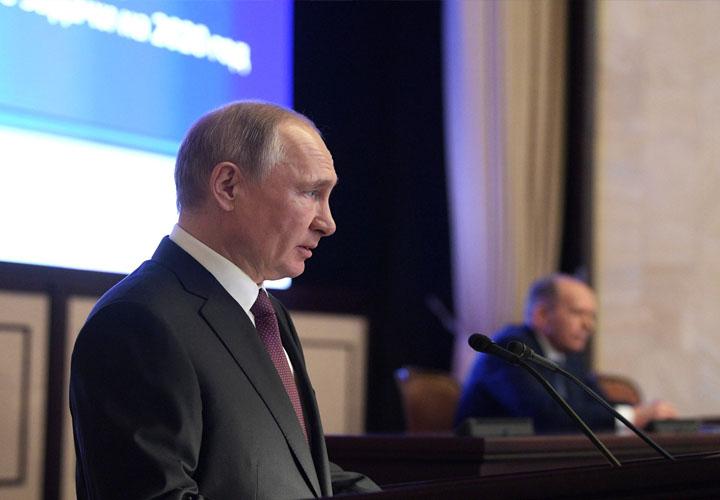 Выступление Президента РФ В.В. Путина на  заседании коллегии ФСБ