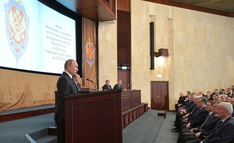 В.В. Путин принял участие в ежегодном расширенном заседании коллегии ФСБ России