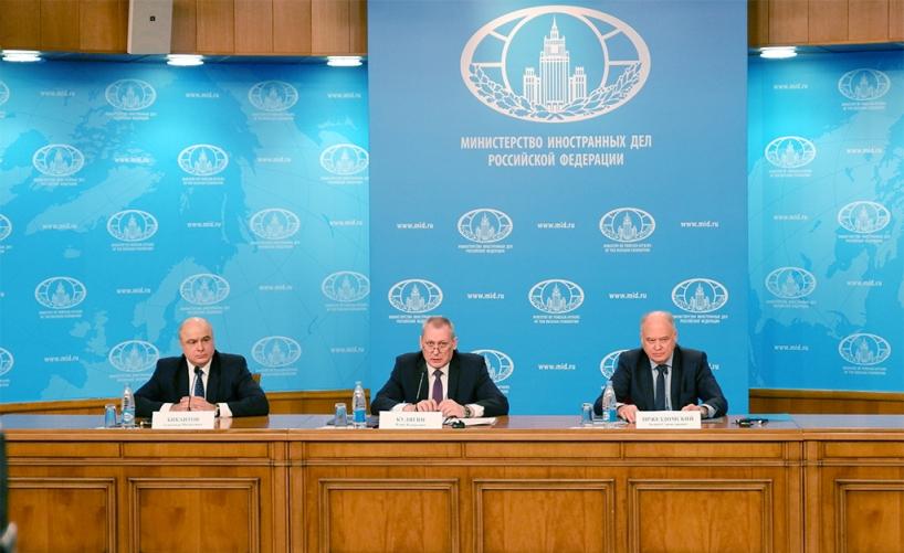 В Пресс-центре МИД России состоялась пресс-конференция представителей Национального антитеррористического комитета