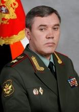 Начальник Генерального штаба Вооруженных Сил Российской Федерации - первый заместитель Министра обороны Российской Федерации