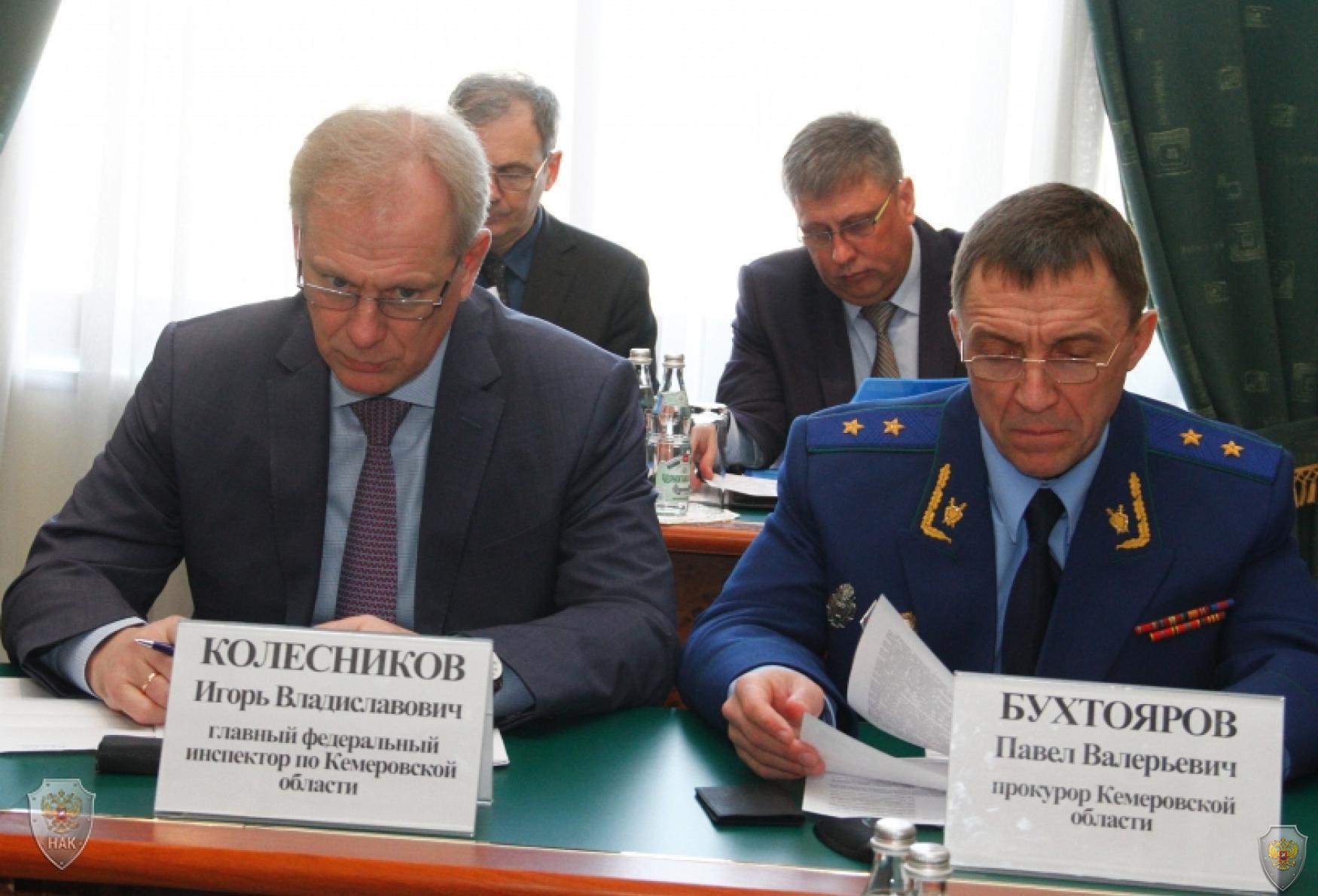 Приглашенные на заседание АТК Игорь Колесников и                Павел Бухтояров