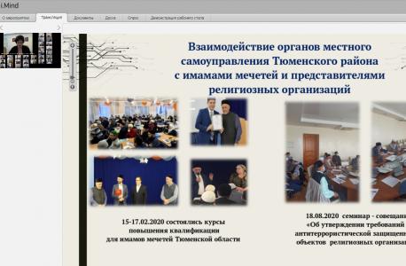 Председатель АТК Тюменского муниципального района Иванова Светлана Владимировна
