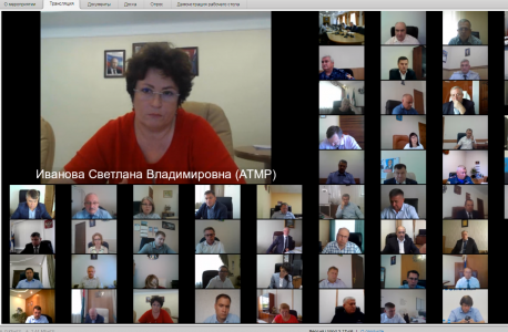 Совместное онлайн-заседание антитеррористической комиссии и оперативного штаба Тюменской области