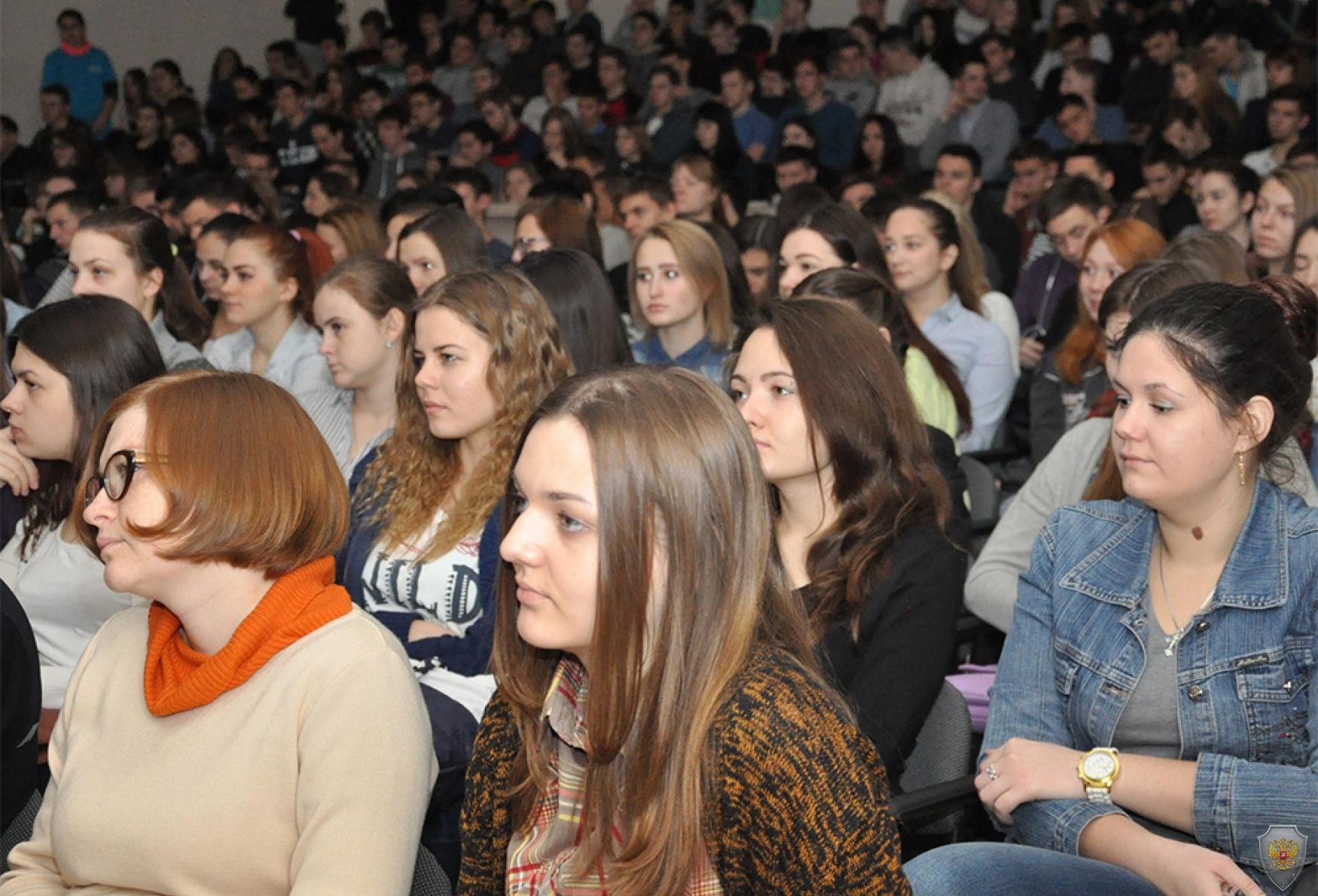 Аудитория конференции