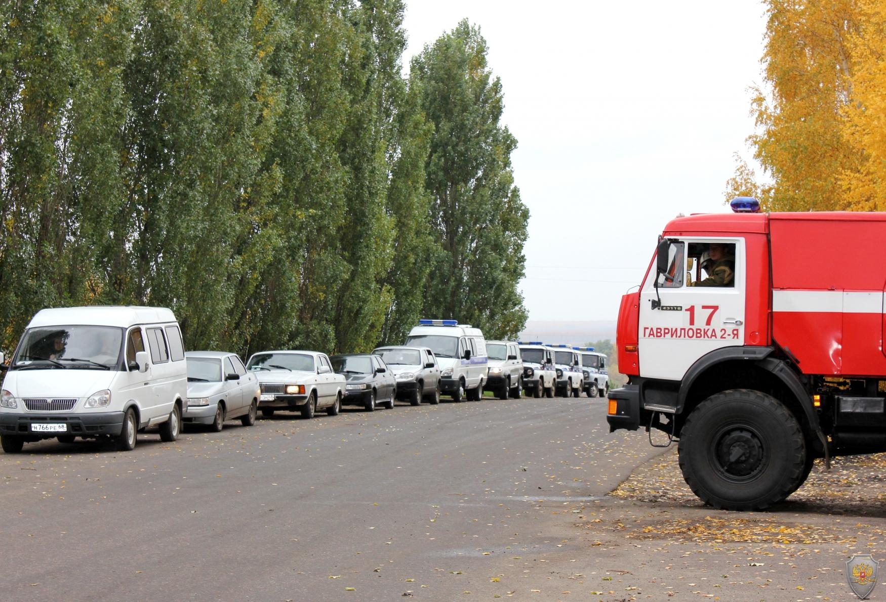 Район сосредоточения сил и средств оперативной группы в Гавриловском районе