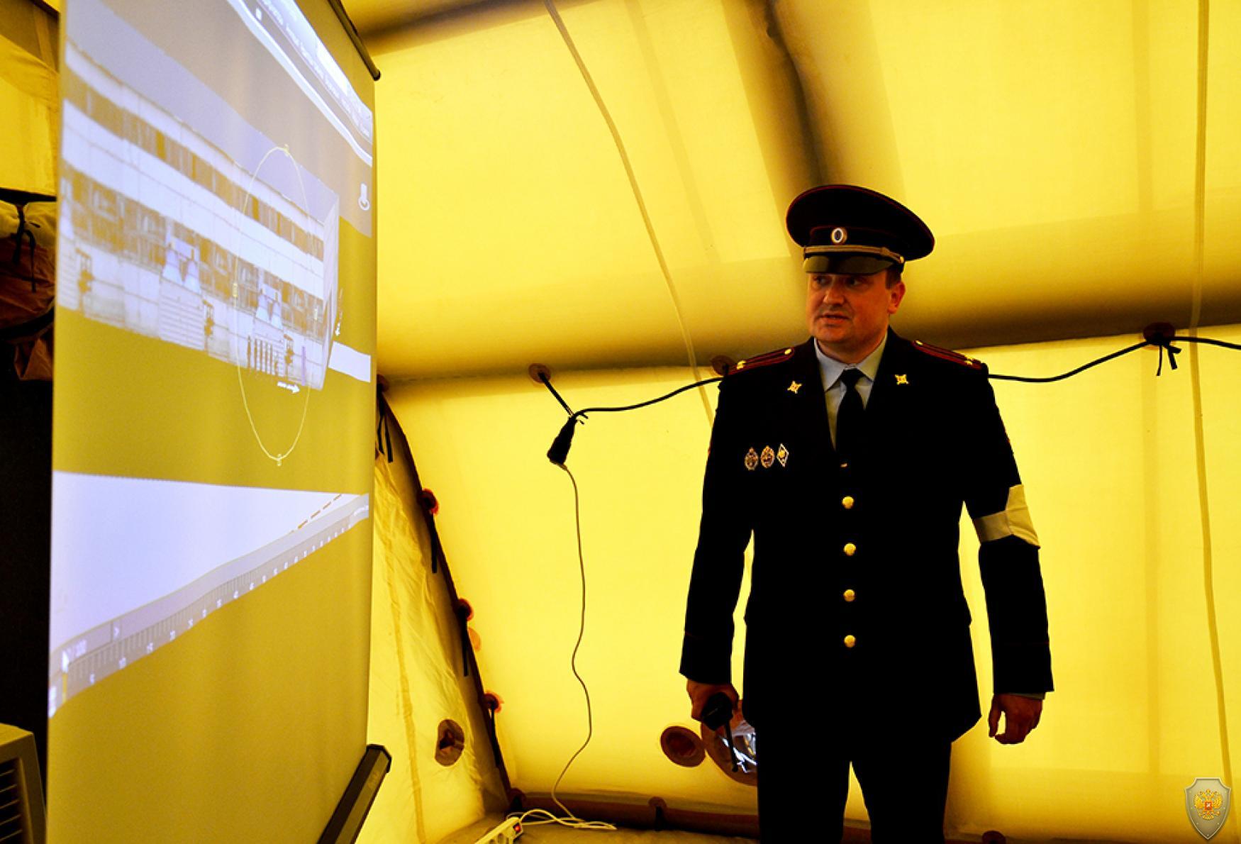 Доклад руководителя оперативной группы в Первомайском районе  об оперативной обстановке и выполнении первоочередных мер