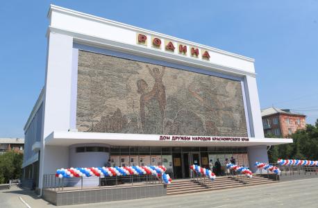 Фасад здания Дома дружбы народов Красноярского края