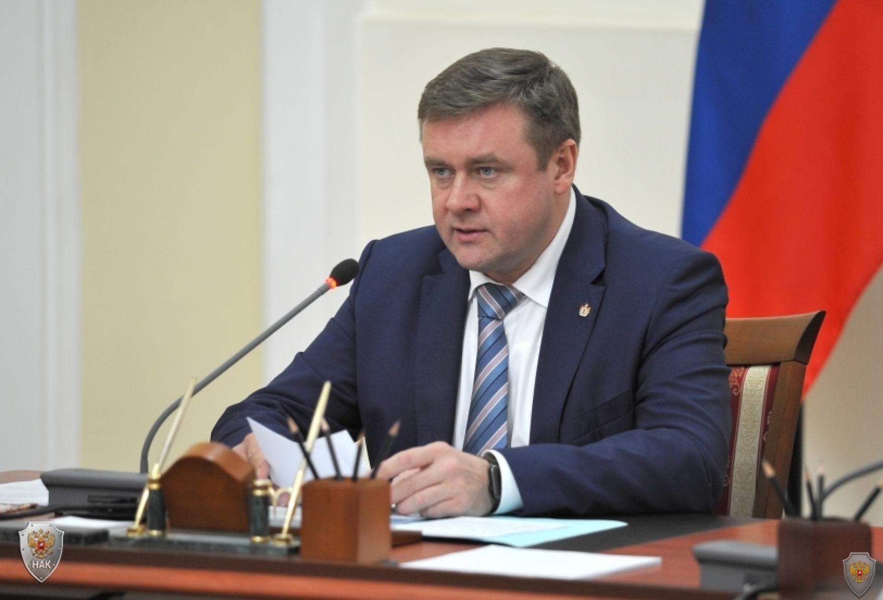 Вступительное слово  губернатора Рязанской области Н.В. Любимова