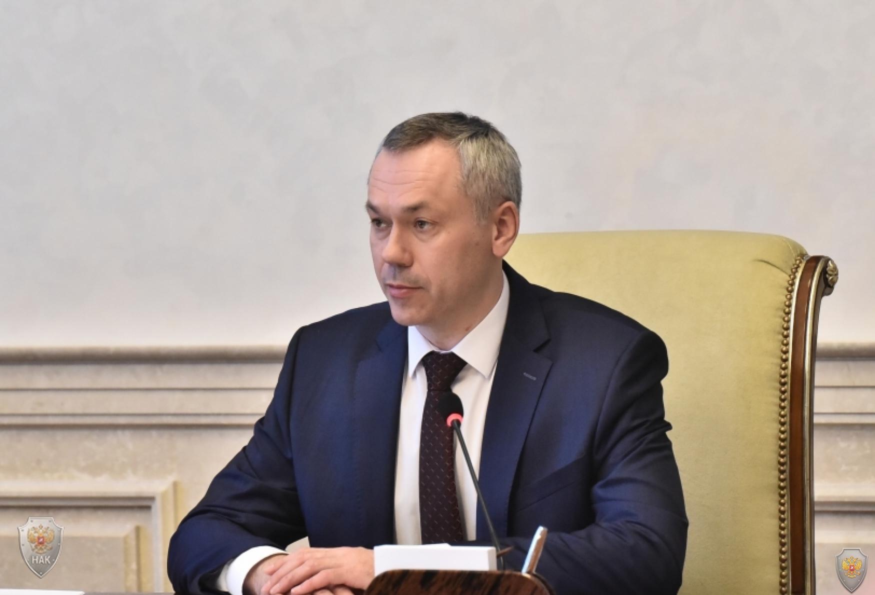 Подведение итогов совместного заседании антитеррористической комиссии и оперативного штаба в Новосибирской области временно исполняющим обязанности Губернатора Новосибирской области – председателем АТК.