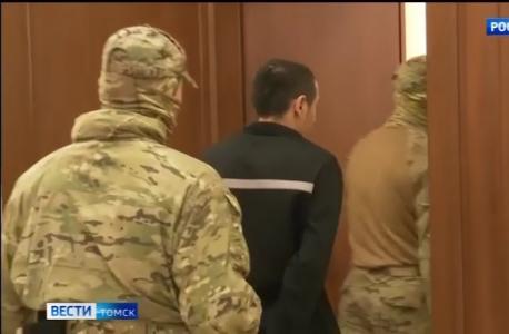В Томске пособник ИГИЛ приговорен к 13 годам колонии особого режима