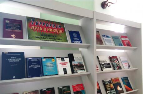 """Выставка """"Терроризм – путь в никуда: история международного терроризма"""" прошла в Саратове"""