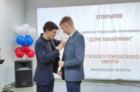 В Московской области прошел слет движения «ЮНАРМИЯ»